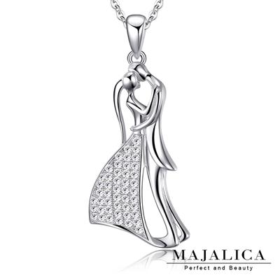 Majalica純銀項鍊密釘鑲 舞動人生系列之纏綿之舞