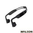 WALSON V-free 骨傳導藍牙耳機 立體聲防水第二代