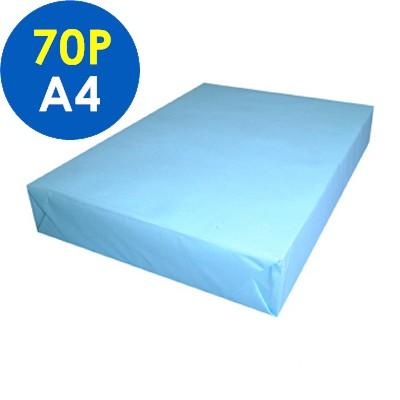 UPC 淺藍 色影印紙 70g A4 5包/箱