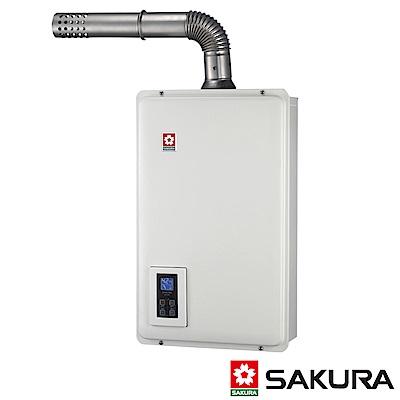 櫻花牌 16L浴SPA 數位恆溫強制排氣熱水器 SH-1670F