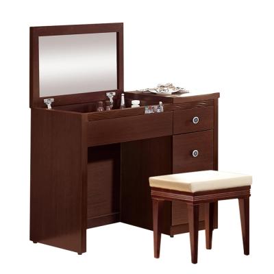 Boden-羅克莎3尺胡桃色掀式化妝桌/鏡台(贈化妝椅)-90x46x79cm
