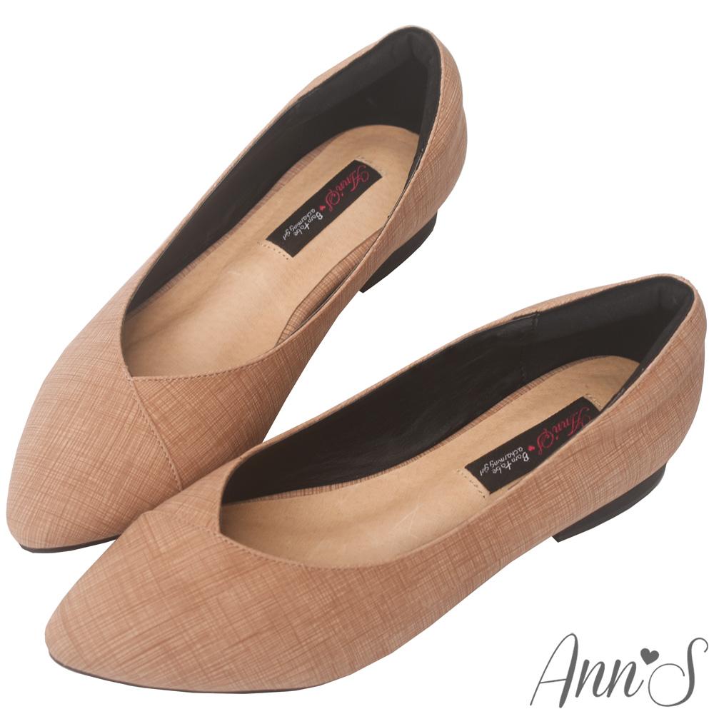 Ann'S時髦都會女郎-牛仔織紋顯瘦V口平底尖頭鞋-深粉