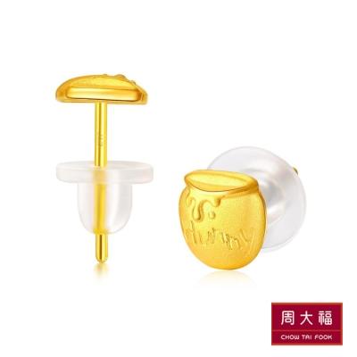 周大福 迪士尼小熊維尼系列 蜂蜜罐黃金耳環(單只)