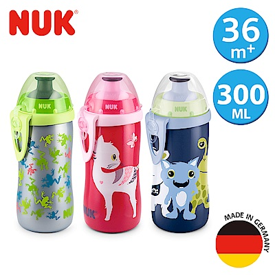 NUK運動水壺300m(顏色隨機出貨)
