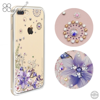 apbs iPhone8/7 Plus 5.5吋施華彩鑽鋁合金屬框手機殼-金色祕...
