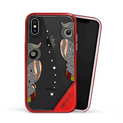 EVO CASE iPhone X 奧地利彩鑽電鍍邊框防摔手機殼 - 貓頭鷹