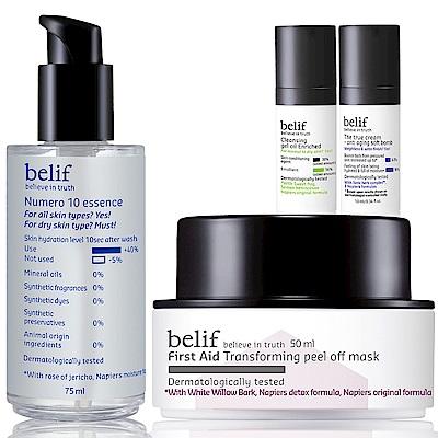 belif 含生草保濕前導精華淨透煥膚面膜四入組