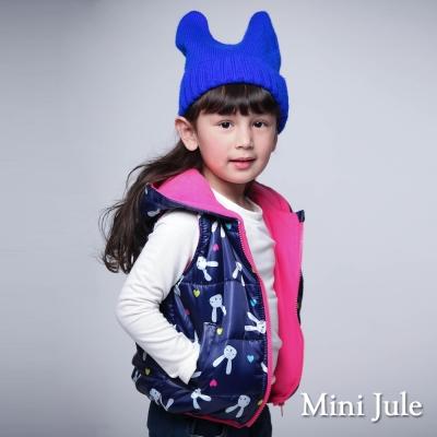 Mini Jule 童裝-鋪棉背心 搖粒絨兔子拉鍊連帽背心(藍)