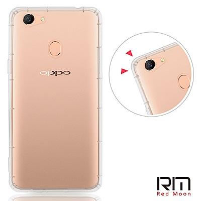 RedMoon OPPO A79 防摔透明TPU手機軟殼