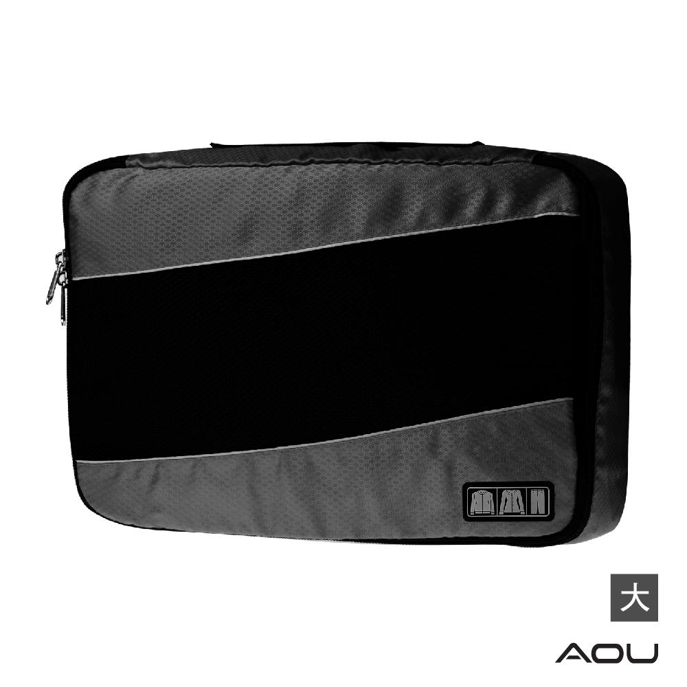 AOU 透氣輕量旅行配件 多功能萬用包 單層衣物收納袋(多色任選)66-035A product image 1