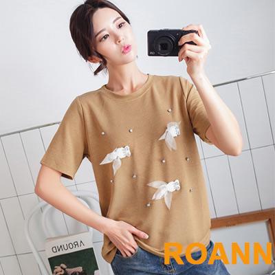 立體釘珠小魚裝飾短袖T恤 (共三色)-ROANN