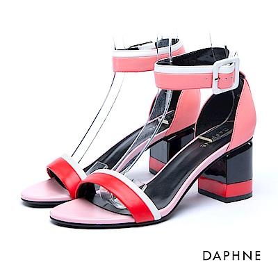 達芙妮DAPHNE 涼鞋-一字拼色繞踝釦帶粗跟涼鞋-粉紅