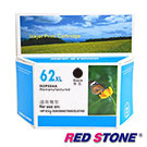 RED STONE for HP NO.62XL(C2P05AA)高容量環保墨水匣(黑色)
