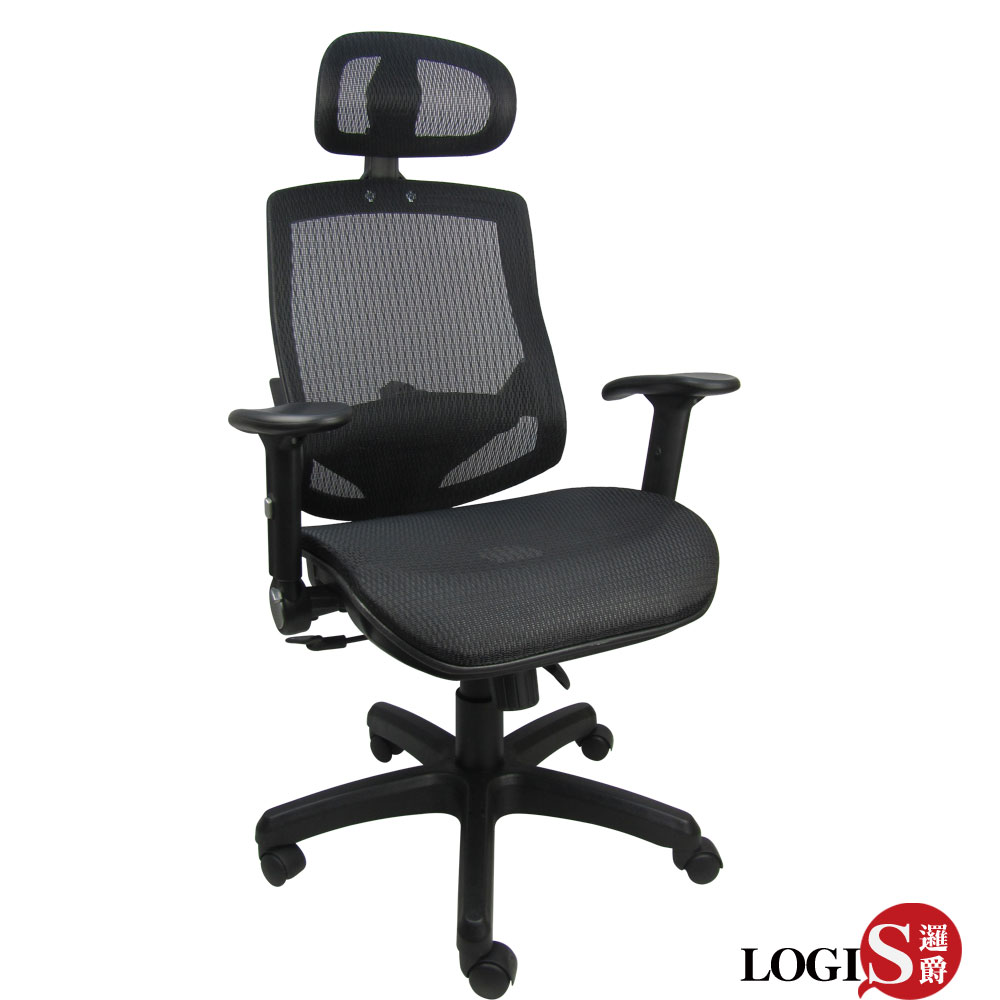 LOGIS邏爵 BACK傑克護腰可調全網電腦椅/辦公椅