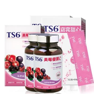 TS6 蔓越莓窕窕益菌加倍組(美莓優菌Cx2+窈窕甜心x2)
