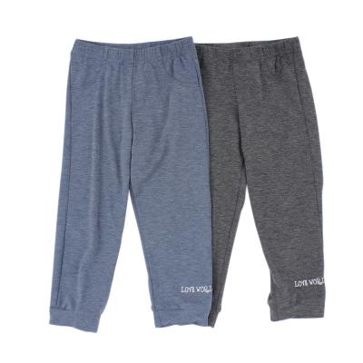愛的世界 MYBABY 彈性保暖束口長褲2件組 2~4歲
