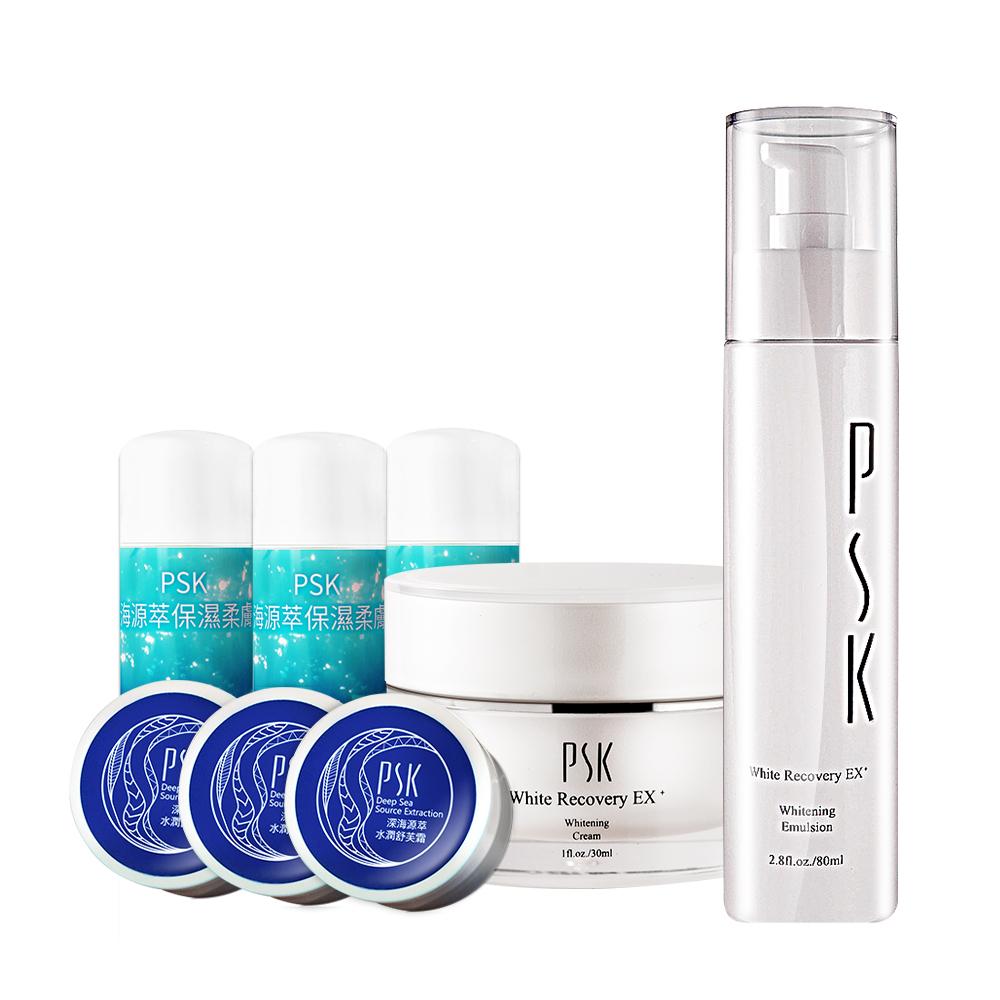 PSK深海美肌專家 美白保濕雙響組-煥白乳液+煥白面霜(送柔膚水15ml*3+舒芙霜5ml*3
