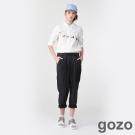 gozo 拼接滑面材質工作褲(二色)