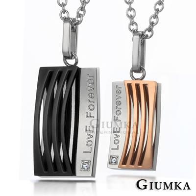 GIUMKA情侶對鍊標示幸福 一對價格