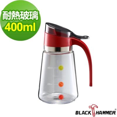 義大利Black Hammer 晶漾巧廚耐熱玻璃多功能油壺-400ml