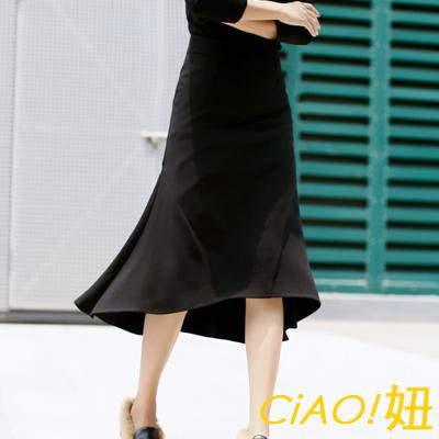 純色設計剪裁A字魚尾裙 (共二色)-CIAO妞