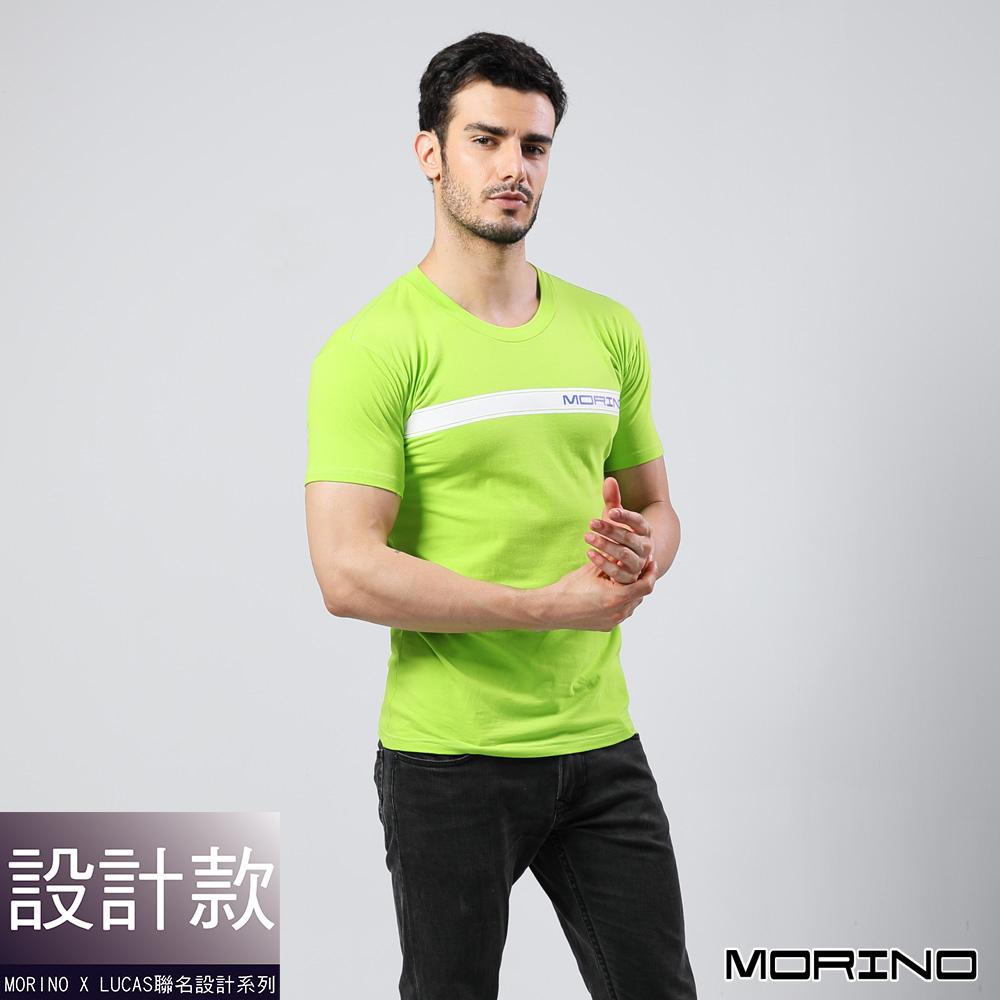 (超值3入組)設計師聯名-時尚型男短袖衫/T恤   青綠 MORINOxLUCAS