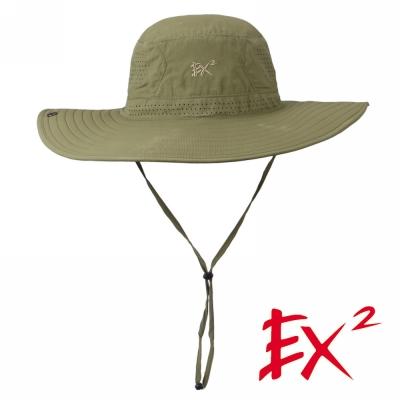 德國EX2  快乾圓帽(叢林)
