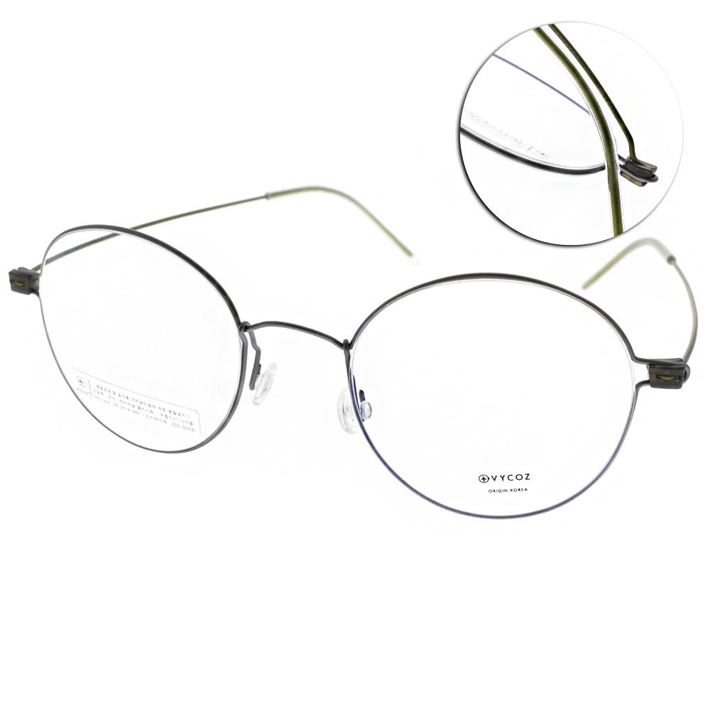 VYCOZ眼鏡 WIRE簡約系列/銀-綠#CARTER LIME