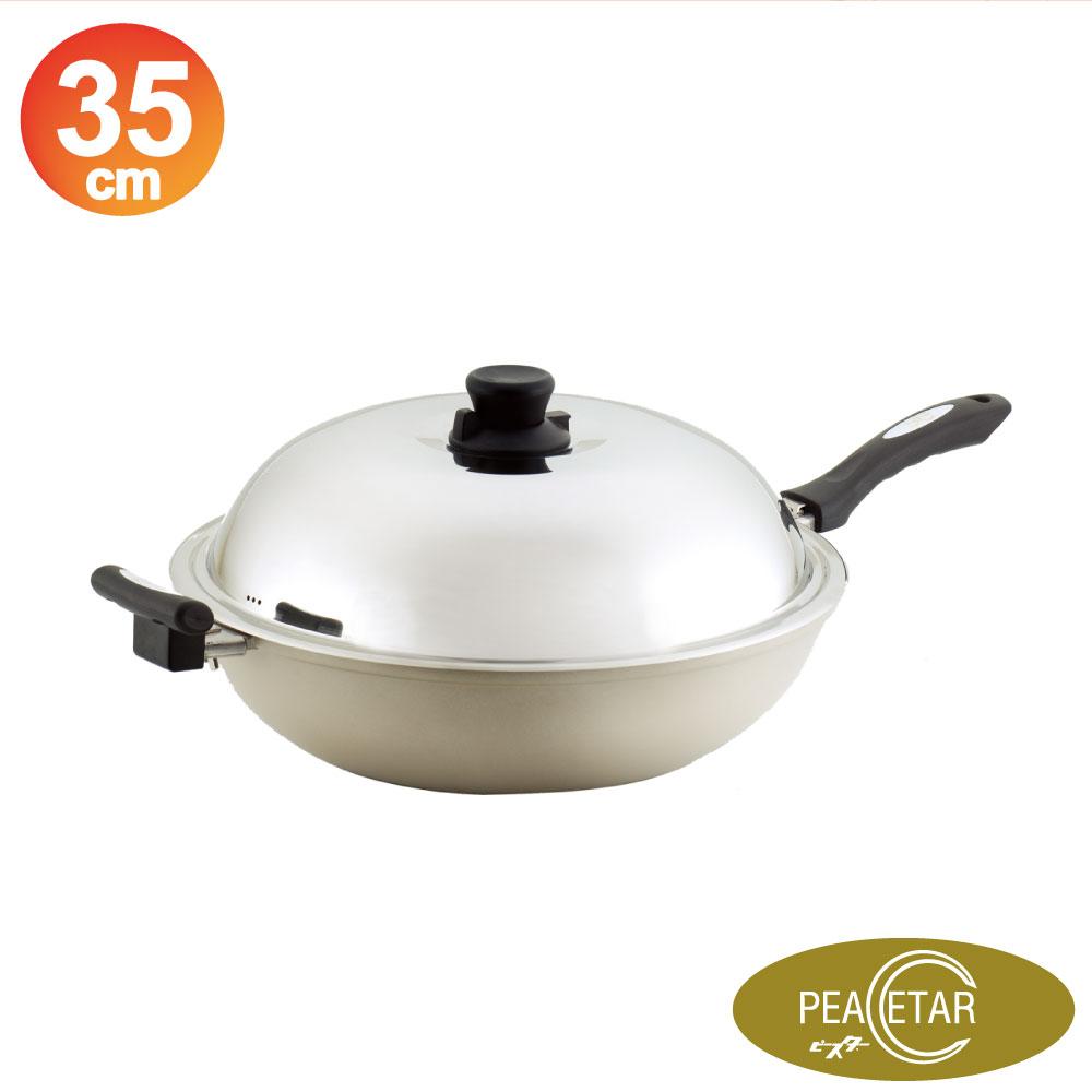 鼎王 必仕達 Peacetar 輕食主義深型料理鍋(35cm)