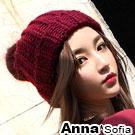 AnnaSofia 真兔毛球編織紋 保暖球球毛帽(酒紅系)
