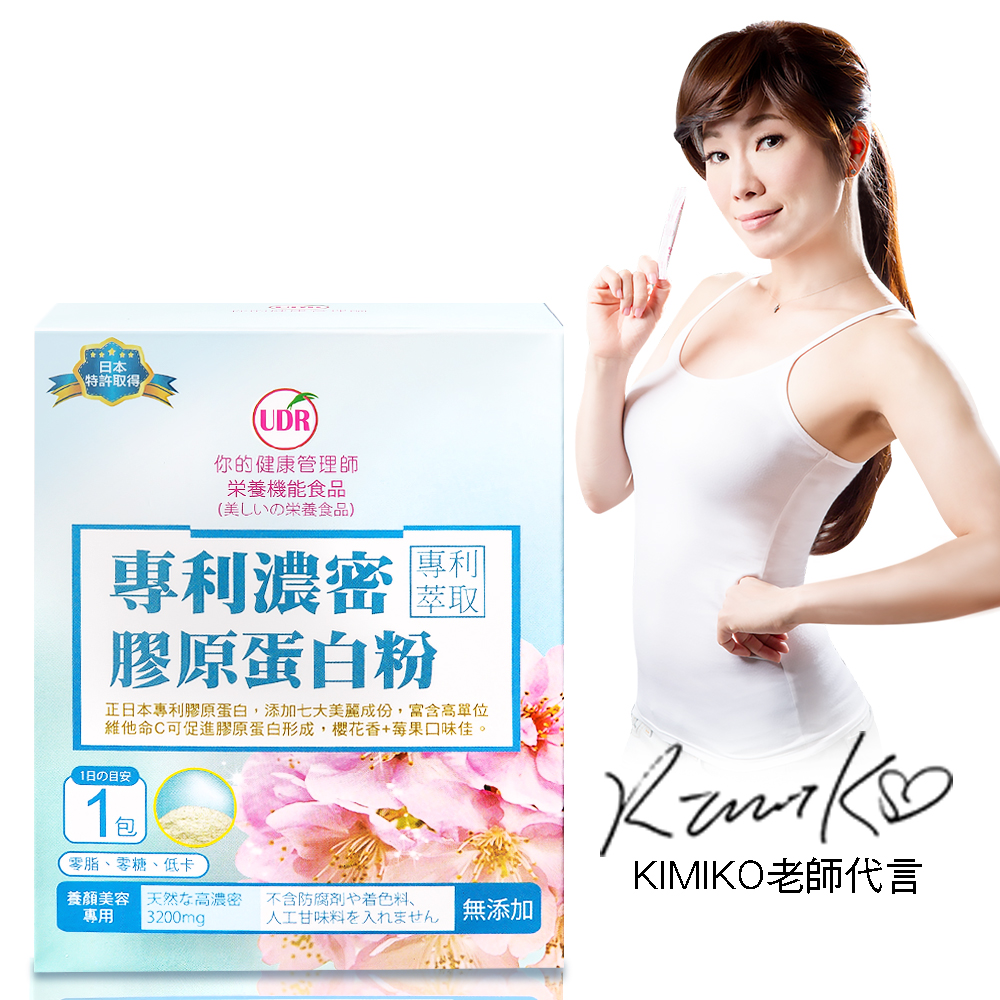 《UDR》日本專利_濃密膠原蛋白粉x6盒