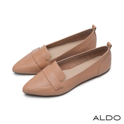 ALDO-簡潔歐風原色真皮幾何尖頭樂福鞋-氣質駝色8H