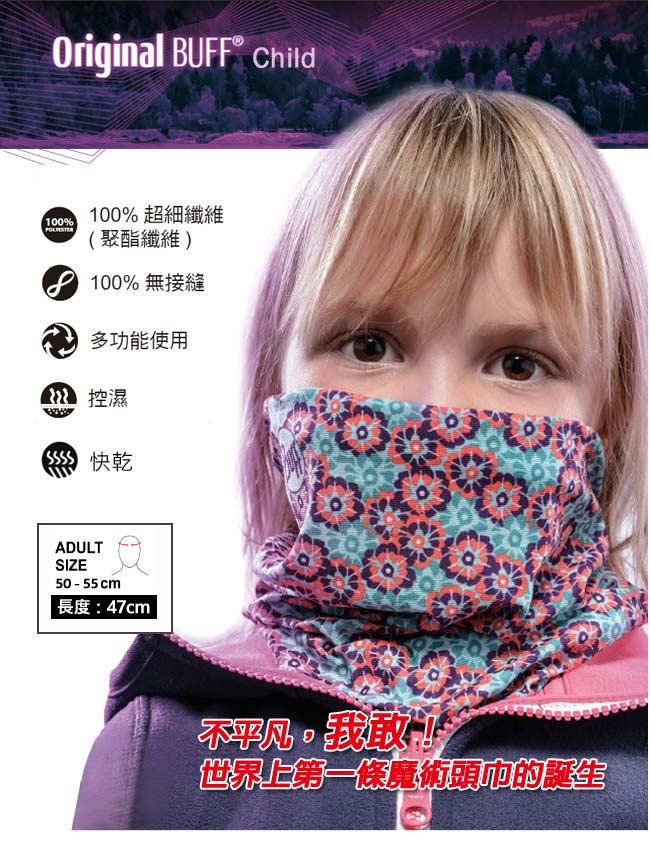 《BUFF》Polar雙層保暖帽+經典頭巾組合-兒童/青少年 繽紛糖果