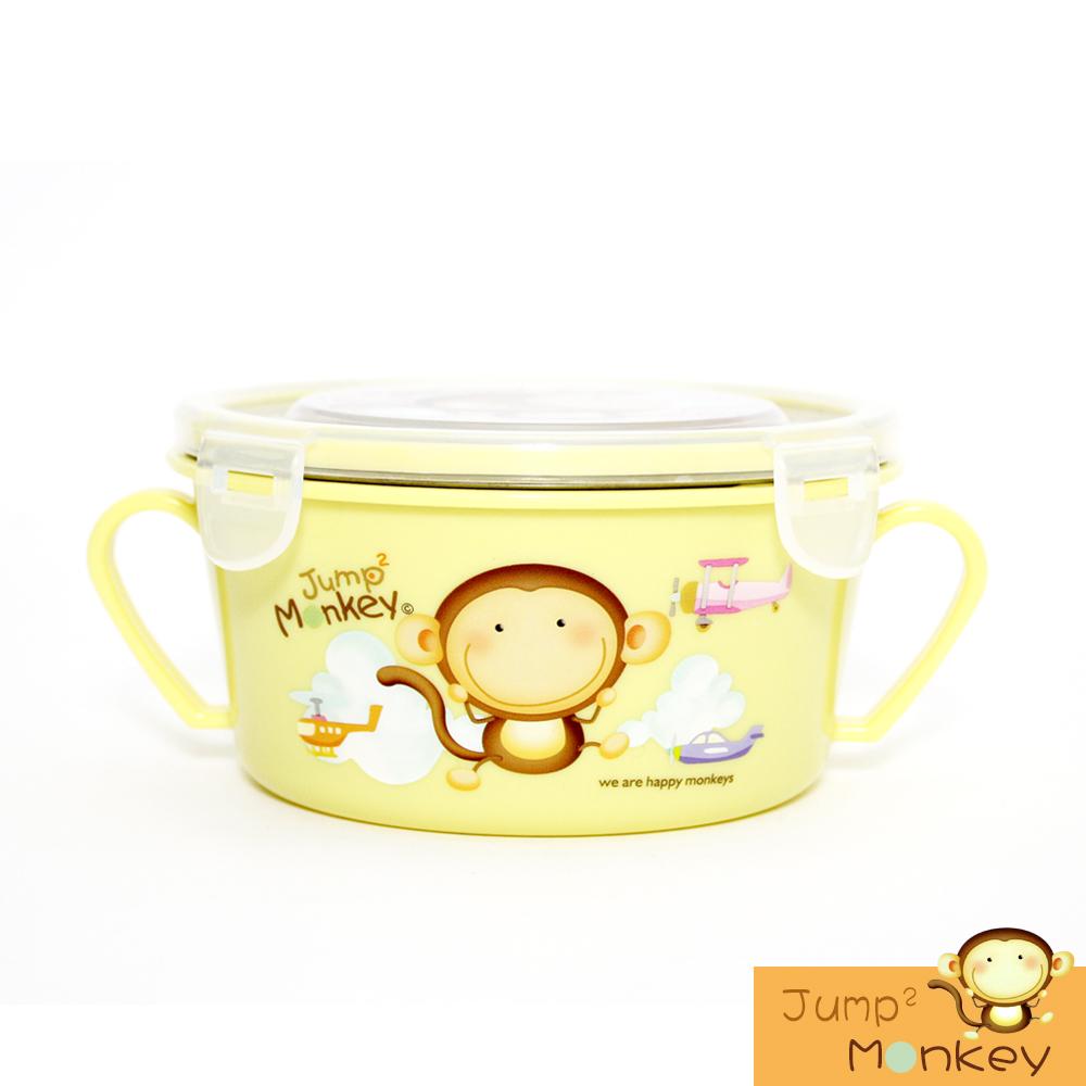 台灣製跳跳猴不鏽鋼雙耳隔熱碗-黃