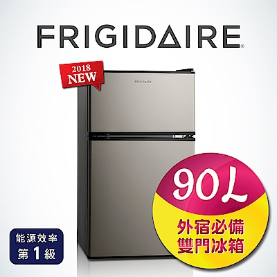 Frigidaire 富及第 新一級省電雙門小冰箱 FRT-0908M