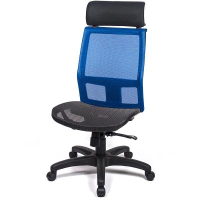 aaronation 愛倫國度 - 全網舒適頭枕電腦椅三色可選