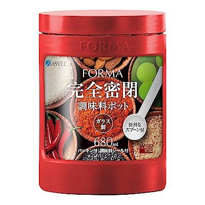 日本ASVEL 完全密閉 680ml玻璃調味罐(紅色)