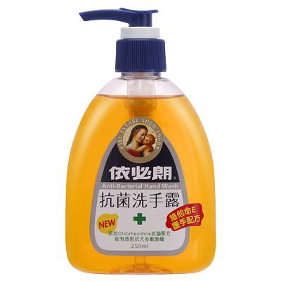 依必朗抗菌洗手露(250ml)