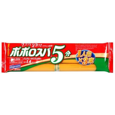 Hagoromo 義大利麵5分(300g)