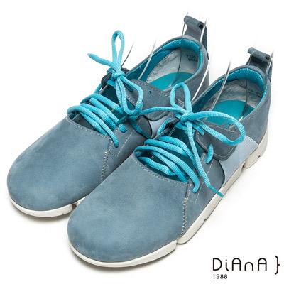DIANA 輕。愛的--雙色拼接綁帶舒適真皮休閒鞋-藍