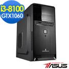 華碩B360平台[鋼彈戰士]i3四核GTX1060獨顯OPTANE 超激速效能Win10電