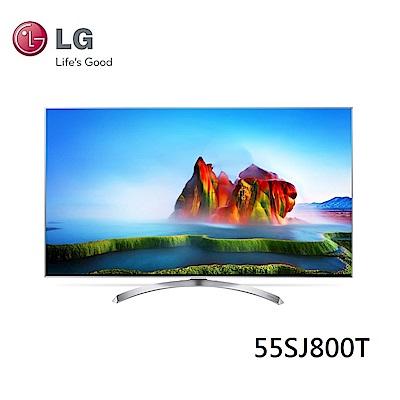 LG樂金 55型SUPER UHD 4K液晶電視55SJ800T