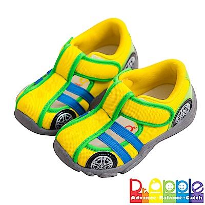 【Dr. Apple 機能童鞋】MIT亮眼設計護趾透氣童鞋 黃