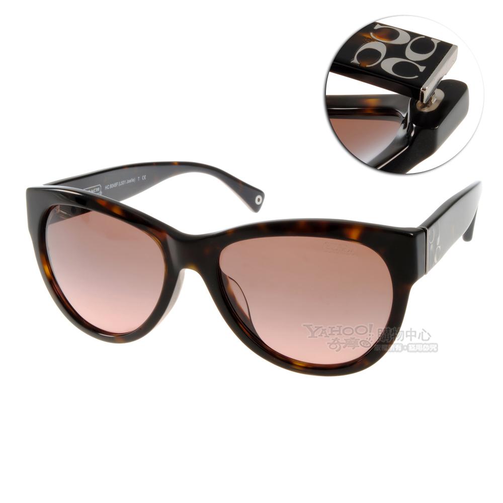 COACH太陽眼鏡 貓眼魅力/琥珀色/#COS8045F 500114