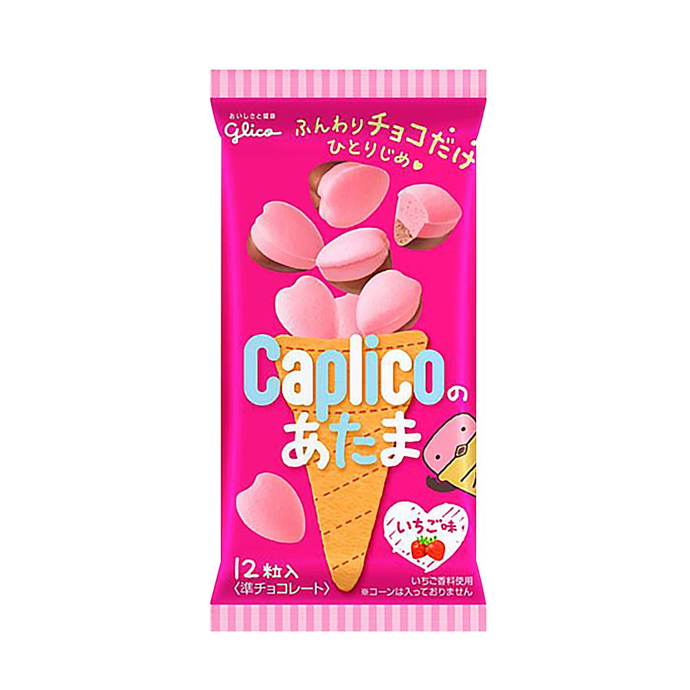(活動)Glico格力高 雙色巧克力-草莓/巧克力(30g)