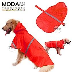 【摩達客寵物】寵物大狗透氣防水雨衣(紅色/反光條) 黃金拉拉哈士奇