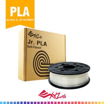 XYZ Printing Jr. PLA卡匣式線材盒 Nature 耗材-原色