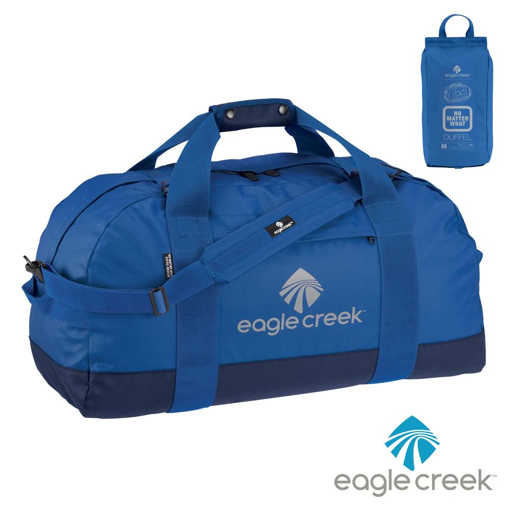 美國Eagle Creek NMW防水摺疊旅行袋-M(藍)