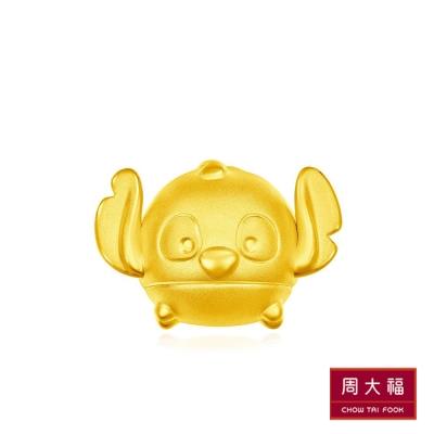 周大福 TSUM TSUM系列 史迪奇黃金路路通串飾/串珠