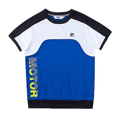 【FILA】KIDS 男童吸濕排汗上衣-寶藍(1TES-4429-AB)
